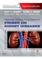 Renal Medicine - Clinical & Internal Medicine - Medicine - Non Fiction - Books 8