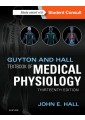 Medical Textbooks - Textbooks - Books 12