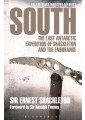 Boating - Water sports & recreations - Sports & Outdoor Recreation - Sport & Leisure  - Non Fiction - Books 2