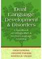 Paediatric Medicine - Clinical & Internal Medicine - Medicine - Non Fiction - Books 48