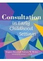 Pre-school & kindergarten - Schools - Education - Non Fiction - Books 44
