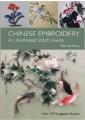 Embroidery crafts - Needlework & fabric crafts - Handicrafts, Decorative Arts & - Sport & Leisure  - Non Fiction - Books 10