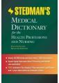 Medical Study & Revision Guide - Medicine - Non Fiction - Books 24