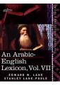 History & Criticism - Literature & Literary Studies - Non Fiction - Books 60