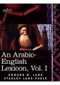 History & Criticism - Literature & Literary Studies - Non Fiction - Books 62