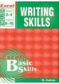 Study & Revision Guides - Educational Material - Children's & Educational - Non Fiction - Books 12