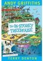 Popular Children's Fiction Authors To Read 26