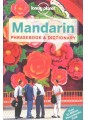 Language phrasebooks - Travel & Holiday - Non Fiction - Books 42