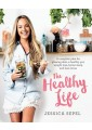 Health & Lifestyle 4