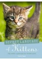 Domestic Animals & Pets - Natural History, Country Life - Sport & Leisure  - Non Fiction - Books 44
