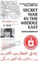 Middle Eastern History - Asian History - Regional & National History - History - Non Fiction - Books 8
