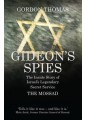 Espionage & secret services - International relations - Politics & Government - Non Fiction - Books 20