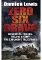 True War & Combat Stories - True Stories - Biography & Memoirs - Non Fiction - Books 4
