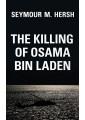 Terrorism, freedom fighters, assassinations - Political activism - Politics & Government - Non Fiction - Books 40