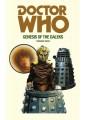 Science Fiction Novels | Best Sci-Fi Books 16