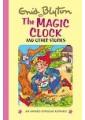 Popular Children's Fiction Authors To Read 28