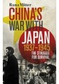 Second World War Books    Military History 38