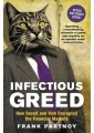 Financial crises & disasters - Economics - Business, Finance & Economics - Non Fiction - Books 32