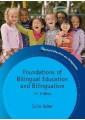 Psycholinguistics - Language & Linguistics - Language, Literature and Biography - Non Fiction - Books 36