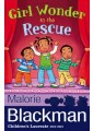 Age 7-9 years - Children's Fiction  - Fiction - Books 10