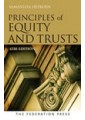 Equity & Trusts - Laws of Specific Jurisdictions - Law Books - Non Fiction - Books 50