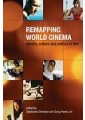 Film theory & criticism - Films, cinema - Film, TV & Radio - Arts - Non Fiction - Books 30