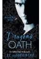 Vampire Fantasy   Best Fantasy Novels 22