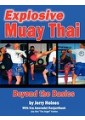 Boxing - Combat sports & self-defence - Sports & Outdoor Recreation - Sport & Leisure  - Non Fiction - Books 8
