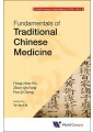 Chinese Medicine & Acupuncture - Traditional Medicine & Herbal - Alternative Therapies, Healing - Mind, Body, Spirit - Non Fiction - Books 2
