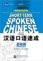 Language Books | English Language Textbooks 8
