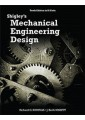 Engineering Books: Civil, Mechanical | Agriculture Textbooks 12